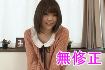 【無修正】激ロリカワ!!アイドル級に可愛いむっちりパイパン美少女のバイブオナニー?しかもくぱぁ~しちって中まで丸見えなんですけど・・・