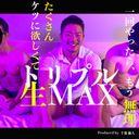 トリプル生MAX 〜種壺を体験してみた〜