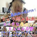 【男の娘♂】霧雨風俗店OPEN! フェラ絡み動画 魔理沙コスプレ エッチな魔理沙の大人のお店♡