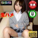 FC2 PPV 1369833