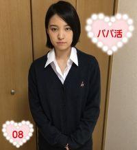 【パパ活日記08】Cuteな保健委員ちゃんSEXは、癒し系MAX【青春カムバック】