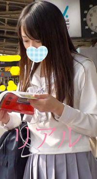 《限定》【電車チカン】【中出しSEX】クリーム色 原液受験生 #3