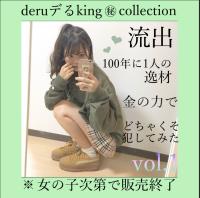 【流出】 西◯七瀬似の逸材モデルを犯しまくった記録 vol.1