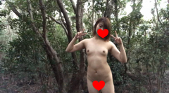 [Life ends when tourists come] [Exposed texture x Sec in forest] & [SEX report to mam] Kime-chan's continuous convulsions climax metamorphosis training diary of Mr. Sekurosu Cute amateur appearance Cum inside out