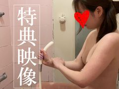 SEX with an office lady ♥ Virgin ♥ Ai-chan (27)