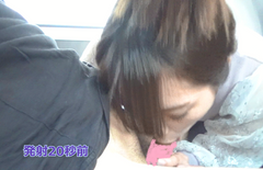 [Individual shooting / close-up] (Another angle Ver.) In-car blowjob Massive mouth shot-22-year-old beauty OL Aya-chan
