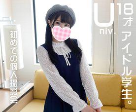 【八尋麻衣】18歳アイドル女子大生レイヤーと個人撮影会