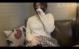 【敏感少女デビュー!!】ショートヘアが似合う巨乳で敏感体質なゆかちゃんと、 濃厚ガチイキSEX!