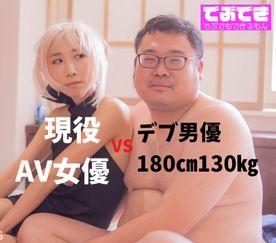 スレンダー Av 女優
