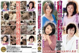 First Shooting Married Woman Creampie Documentary Omnibus 壱 KBKD-447