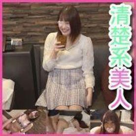 【個人撮影】【無】お嬢様系で美人なゆずちゃん!パイパンで笑顔が可愛い!