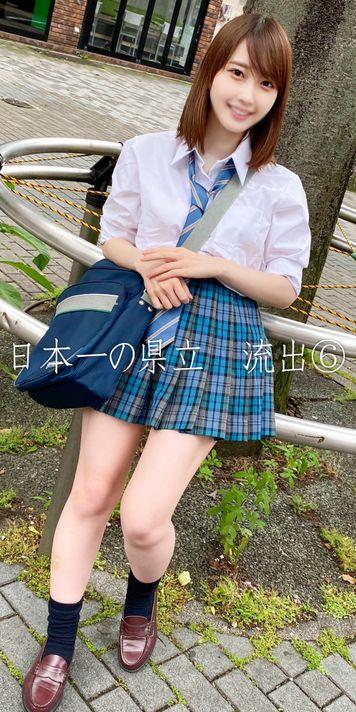 県立③ 美しい日本の未来 -数量限定-