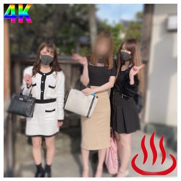 【極楽温泉】非日常体験!女の子3人とリアル温泉はいりながら、えっちもしちゃう夢の同人温泉ツアー※〇出し・顔出し