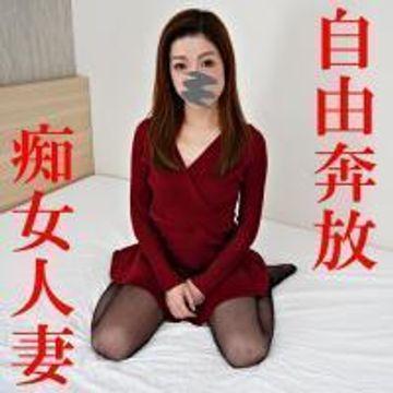 fc2ppv-1750571画像
