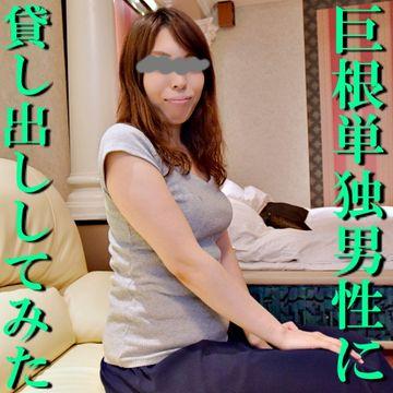 fc2ppv-612816画像