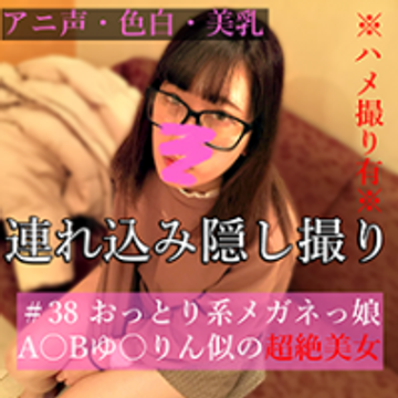 fc2ppv-1261185画像