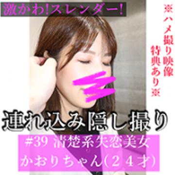 fc2ppv-1265670画像