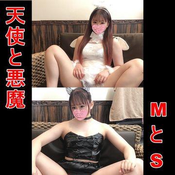 fc2ppv-1552635画像