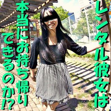 fc2ppv-847585画像