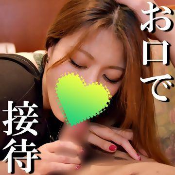 fc2ppv-570914画像