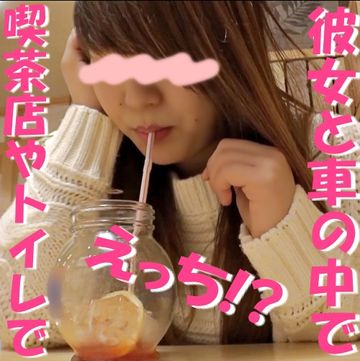 fc2ppv-492008画像