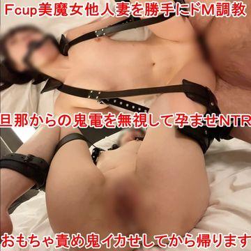 fc2ppv-1779635画像