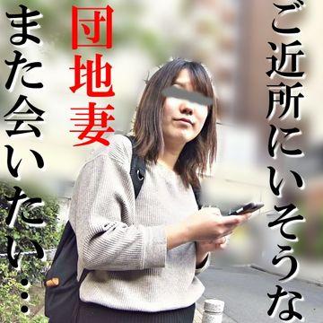 fc2ppv-1189847画像
