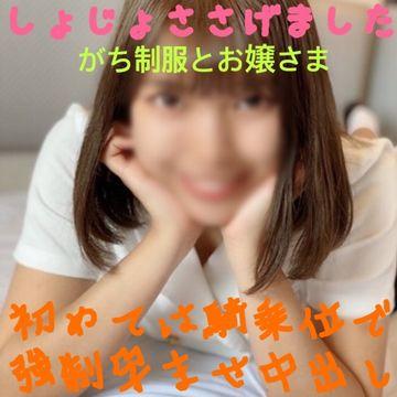 fc2ppv-1379316画像