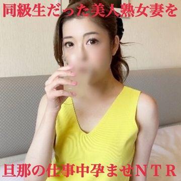 fc2ppv-1529039画像