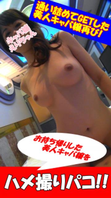 fc2ppv-1220900画像