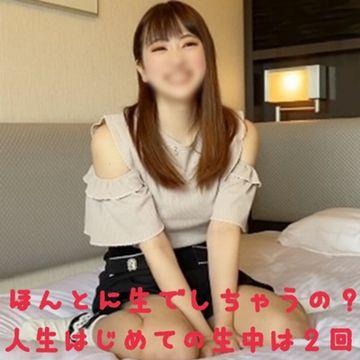 fc2ppv-1507475画像