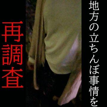 fc2ppv-1409150画像