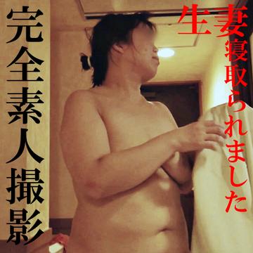 fc2ppv-1532059画像