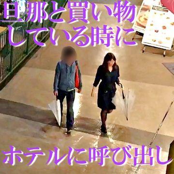 fc2ppv-550256画像