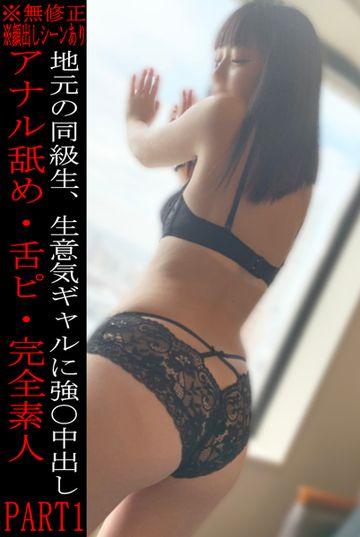 fc2ppv-2268400画像