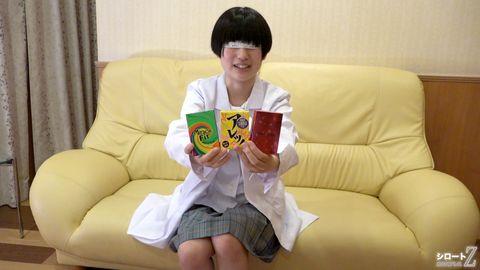 やみこちゃん大辞典!?第二巻「性科学大実験」やみこ先生が好きなえっちとコンドームとは!?